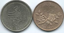 Iran - 5000 Rial - SH1389 (2010) - Central Bank (KM1277) & Muslim Unity Week (KM1280) - Iran