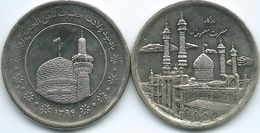 Iran - 5000 Rial - SH1392 (2013) - Hazrat Shrine - KM1289 & SH1394 (2015) - Imam Reza Shrine - Iran