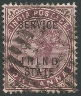 Jind State(India). 1886-1902 QV Official, 1a Used. SGO14 - Jhind