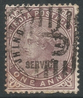 Jind State(India). 1885 QV Official, 1a Used. SGO2 - Jhind