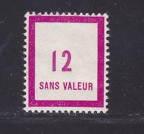 FRANCE FICTIF N° F130 * MLH Neuf Avec Trace De Charnière, TB - Phantomausgaben