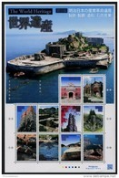 Japan (2016) - MS -  /  UNESCO World Heritage #9 - Architecture - Castles