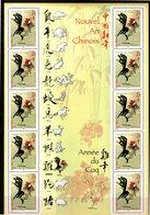 Feuillets N° F3749 **--Année Du Coq--2005-- Timbre N° 3749 X 10 - Nuevos