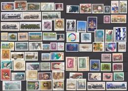 Kanada - Canada Postfrisch Tolles Lot Nur Verschiedene Briefmarken (23397 - Kanada