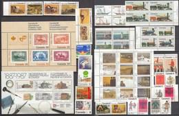 Kanada - Canada Postfrisch Tolles Lot Nur Verschiedene Briefmarken (23391 - Kanada