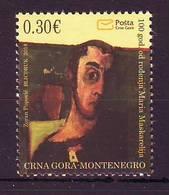Montenegro 2018 Y 100th Ann Of Birth Mario Mascarelli Art Painter  MNH - Montenegro