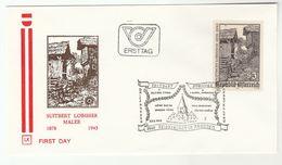 1978 Feldkirchen In Karnten  SWITBERT LOBISSER Special FDC  Stamps ART RELIGION Church  Cover AUSTRIA - Christianity