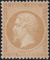 France  .    Yvert  .    21   (2 Scans)     .  *   .     Neuf Avec Charniere  .   /   .  Mint-hinged - 1862 Napoleon III
