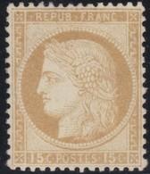 France  .    Yvert  .    55   (2 Scans)     .  *   .     Neuf Avec Charniere  .   /   .  Mint-hinged - 1871-1875 Cérès