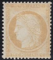 France  .    Yvert  .    59   (2 Scans)     .  *   .     Neuf Avec Charniere  .   /   .  Mint-hinged - 1871-1875 Cérès