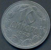 SERBIA , 10 DINARA 1943 , AUNC - Servië