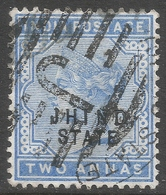 Jind State(India). 1886-99 Queen Victoria, 2a Used. SG21 - Jhind