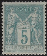 France  .    Yvert  .    75     (2 Scans)     .  *   .     Neuf Avec Charniere  .   /   .  Mint-hinged - 1876-1898 Sage (Type II)