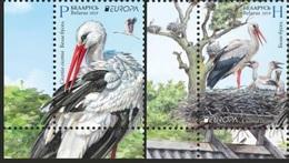 Pre-order. Belarus 2019 - Europa-CEPT. National Birds, 2v MNH. White Stork, Bird, Cigogne Blanche, Weißstorch, Vogel. - 2019
