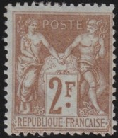 France  .    Yvert  .    105    (2 Scans)     .  *   .     Neuf Avec Charniere  .   /   .  Mint-hinged - 1898-1900 Sage (Type III)