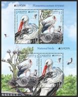 Pre-order. Belarus 2019 - Europa-CEPT. National Birds, S/s MNH. White Stork, Bird, Cigogne Blanche, Weißstorch, Vogel. - 2019