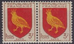 """Blason Aunis N°1004** : F Après 3 """"brisé"""", Tirage Du 16-6-1955 (Cérès N°1004ad), Tenant à Normal (TAN). - Variétés Et Curiosités"""