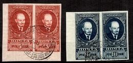 Russie YT N° 336C Et N° 337B (non Dentelés) En Paires Oblitérés. B/TB. A Saisir! - 1923-1991 UdSSR