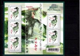 Feuillets N° F4835 **--Année Du Cheval--2014-- Timbre N° 4835 X 5 - Sheetlets