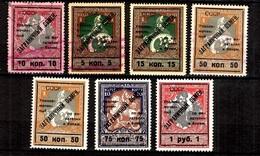 Russie Sept Timbres à Usage Spécial De 1925 Neufs * Et Oblitérés. B/TB. A Saisir! - 1923-1991 URSS