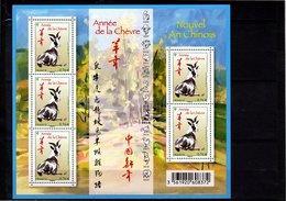 Feuillets N° F4926 **--Année Du Cheval--2015-- Timbre N° 4926 X 5 - Sheetlets