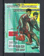 1998 Madagascar MNH - France FIFA World Cup Football Soccer - Morocco Maroc - Error Erreur - 1998 – France