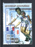 1998 Madagascar MNH - France FIFA World Cup Football Soccer - France - Error Erreur - World Cup