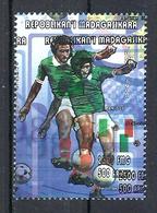 1998 Madagascar MNH - France FIFA World Cup Football Soccer - Mexico Mexique - Error Erreur - World Cup