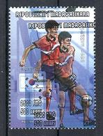 1998 Madagascar MNH - France FIFA World Cup Football Soccer - South Korea Corée Du Sud - Error Erreur - 1998 – France
