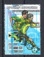 1998 Madagascar MNH - France FIFA World Cup Football Soccer - Jamaica Jamaique - Error Erreur - World Cup