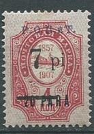 Levant Russe - Yvert N° 235 **  -   Bce 17101 - Levant