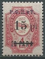 Levant Russe - Yvert N° 237 **  -   Bce 17103 - Levant