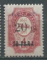Levant Russe - Yvert N° 238 **  -   Bce 17104 - Levant