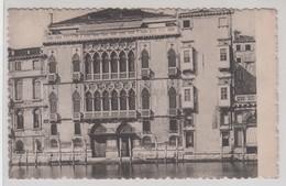 Venezia Palazzo Pisani Moretta - Venezia (Venice)
