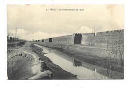 Chine Pékin La Grande Muraille 1918 - Chine