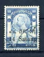 1909-10 SIAM N.94 USATO - Siam