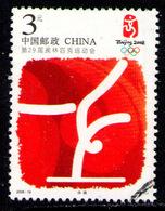 CHINA 2006 - From Set Used - 1949 - ... République Populaire