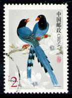 CHINA 2002 - From Set Used - 1949 - ... République Populaire