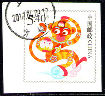 CHINA - From Set Used - 1949 - ... République Populaire