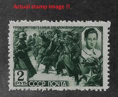 Russia/USSR 1942,WW-2, Zoya Kosmodemyanskaya 1st Issue 0.06mm !!,Scott # 866,VF MNH**,,STOCK IMAGE !! - WW2