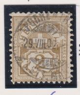 SUISSE 1894:  Le 2c. (ZNr 58B), Variété 'tache Sans Couleur Près Du A De Helvetia' - Abarten