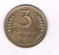 5 KOPEK 1952 CCCP RUSLAND /3379/ - Russie