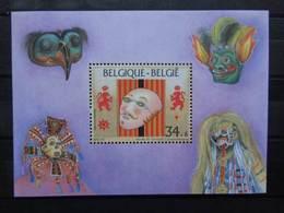 1995 BLOC N° 70 ** - CARNAVAL - Blocks & Sheetlets 1962-....