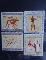 ALGERIE 1966 N° 414 à 417 ** - PEINTURES RUPESTRES DU TASSILI N' AJJER - Algérie (1962-...)