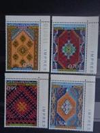 ALGERIE 1968 N° 463 à 466 ** - TAPISSERIE - Algérie (1962-...)