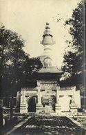 China, PEKING, Dagoba Xi Huang Si, West Lama Temple Stupa (1910s) RPPC Postcard - China
