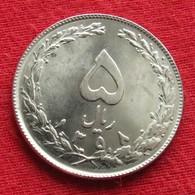 Iran 5 Rials 1979 / SH 1358 KM# 1234  Lt 744   Irão Persia Persien - Iran