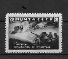 Russia/USSR 1942, WW-2 Anti-tank Artillery 1st Issue !!,Sc # 867,VF MNH** (AP-1) - WW2