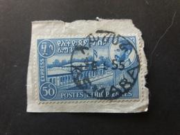 ETHIOPIA  ETIOPIA 1947 Special Delivery FRAGMANT COVER - Ethiopia