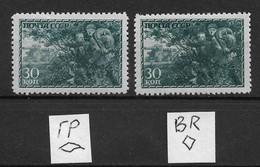 Russia/USSR 1943, WW-2 Army Scouts Grid/Rastr Variety,Sc # 892,VF MNH** (AP-1) - WW2